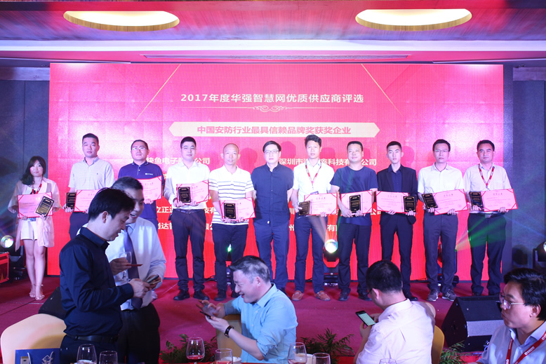 Ankuai won a prize of The China Yearly Most Trusted Brands  In  Security Industry